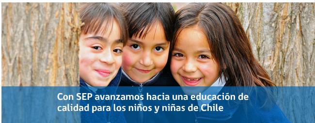 alumnos_prioritarios_2014